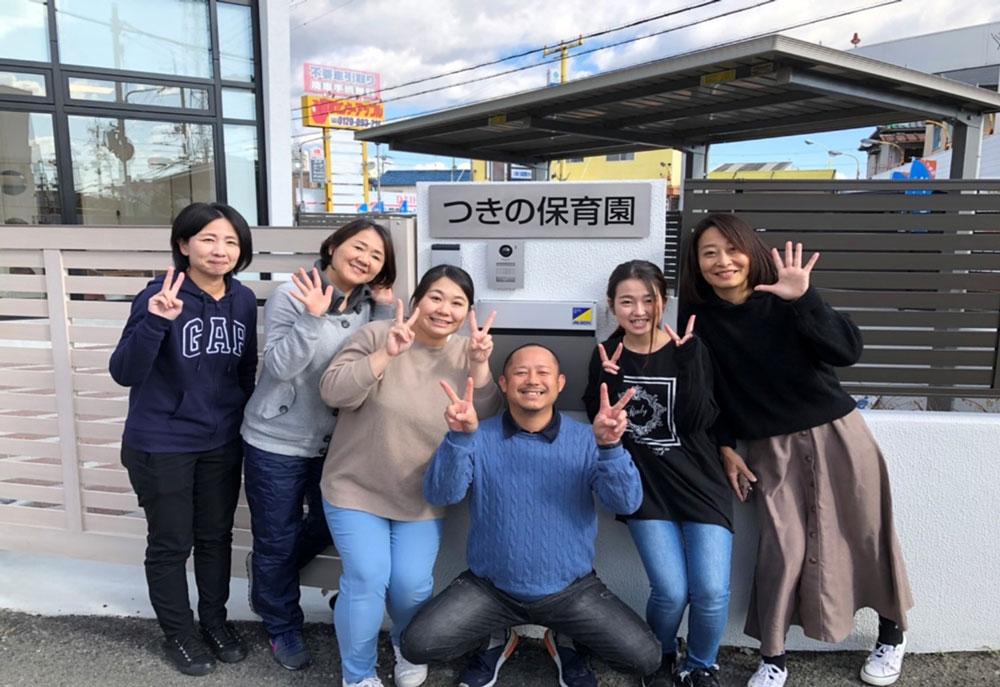 職員 2019.11.15 竣工記念撮影